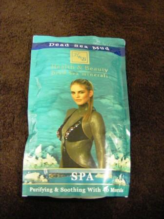 Cardiff Dead Sea Mud Mask and Body Wrap for cellulite and water retention